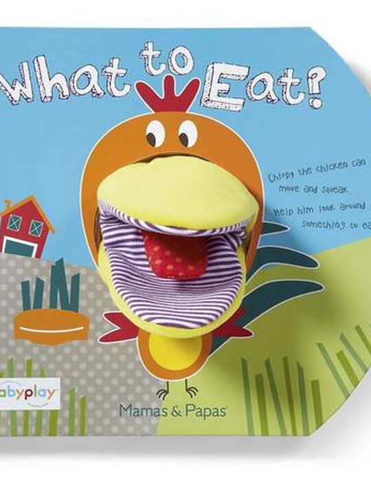 ماذا نأكل؟ كتاب image number 1